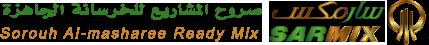cams client sarmix logo